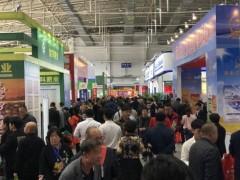 第十二届东北四省农资产业博览会长春开幕