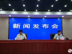 2019中国安徽名优农产品暨农业产业化交易会将于10月举办