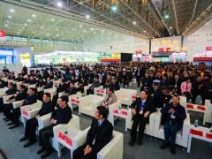 第十六届中国武汉农业博览会将于11月23日启幕