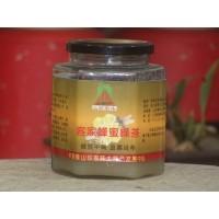 常年供应|定制丰顺客家蜂蜜绿茶,高山蜂蜜绿茶