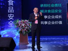 物农网董事长陈培江:C2F订单农业模式推动的变革